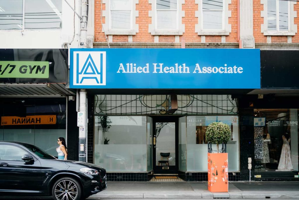 Allied Health Associate Shop-Front-New-1